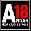 "СТО ""Ангар18""4x4club service"