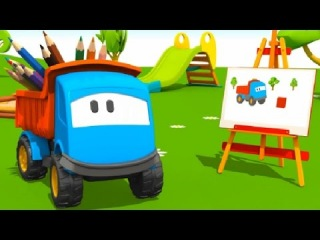 Мультфильм раскраска: Грузовичок Лева и Красный Кубик: УЧИМ ЦВЕТА, мультик про машинки