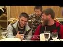 Хабиб Нурмагомедов встретился с Рамзаном Кадыровым после победы