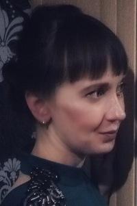 Татьяна Томсина
