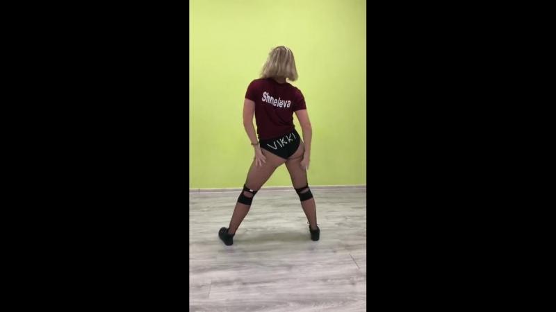 Booty dance (Тверк) Виктория Шмелёва