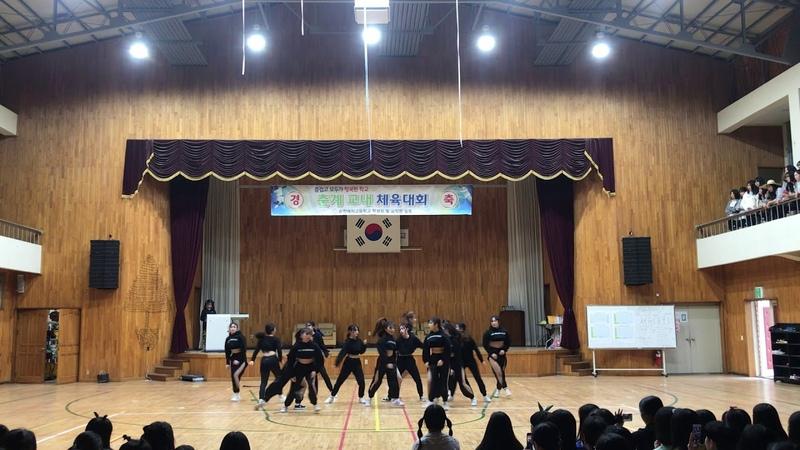 20180405 순천여고 댄스동아리 딥앤핫 체육대회 축하공연 Suncheon Girls' High School dance team DeepHot performance
