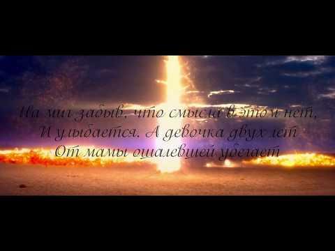 Буктрейлер книги Михаил Наумовича Ромма Скульптура сна