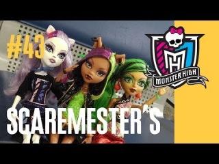 Куклы Монстер Хай обзор (Monster High) Школа Монстров (#43 - открываем коробку)