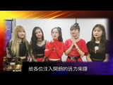 180614 SBS Super Concert In Taiwan Video Message with REDVELVET