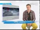 Раскрутка, Влад Соколовский, Антон Зацепин, эфир 18 июня 2014