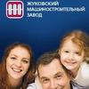 """ООО """"Торговый Дом """"Жуковский"""""""
