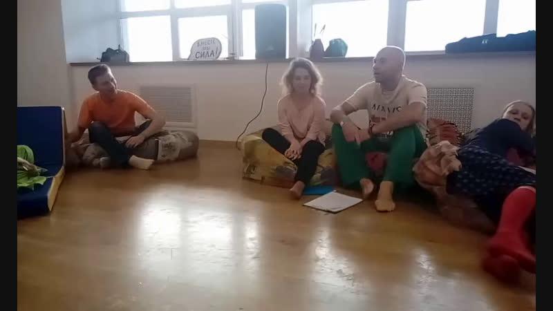 СЕМЬЯ: КОНТАКТ И ДОВЕРИЕ (родители и дети 4-7 лет) Мансурова Мария и Дмитрий Токмаков