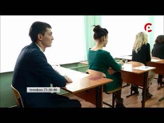 В Вологодской области состоится Всероссийская акция «Единый день сдачи ЕГЭ родителями»