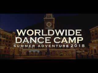 Aftermovie || summer adventure 2018 || worldwide dance camp