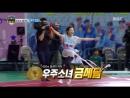 [CUT] 180926 Idol Star Athletics Championships 400M relay @ Cosmic Girls
