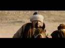 Потомки Золотой Орды Казахская Орда