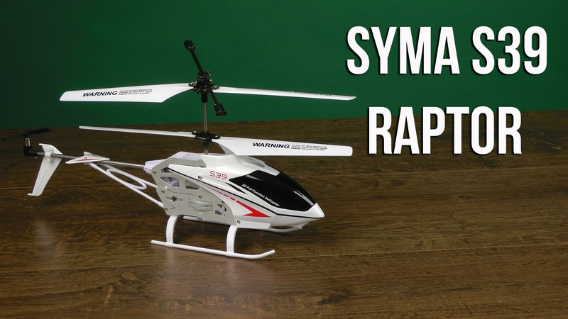 Распаковка Syma S39 Raptor