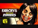 Прохождение Far Cry 5 DLC «День лютых зомби» - Часть 6 Кровавый форсаж