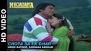 Chota Sa Ek Ghar - Muqadma | Vinod Rathod, Sadhana Sargam | Vinod Khanna Zeba