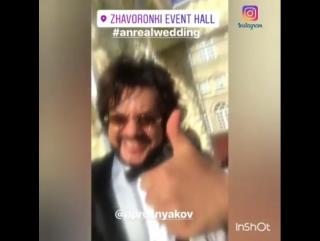 Максим Галкин, Алла Пугачева и Филипп Киркоров поздравили Никиту Преснякова со свадьбой