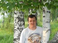 Александр Никитин, 4 марта 1981, Тюмень, id18890812