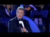 Лев Лещенко - Юбилейный концерт bySat