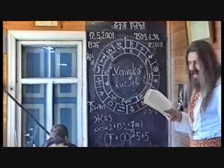 Асгардское Духовное Училище-Курс 1.99-Религиоведение (урок 10 – Иудаизм).Часть 1