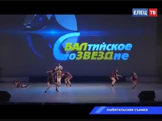 Хореографический коллектив «Росинка» завоевал призы «Балтийского созвездия»