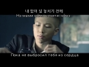 MV BTS방탄소년단 - 상남자 Boy In Luv, чудо-парень Rus Sub рус. саб.