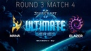 Ultimate Series 2018 Season 2 EU — Round 3 Match 4: Elazer (Z) vs MaNa (P)