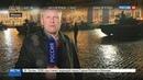 Новости на Россия 24 • В Москве прошла первая репетиция Парада Победы