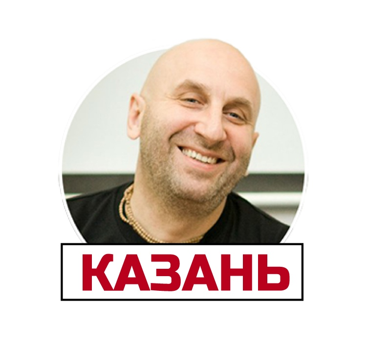 Афиша Сатья в Казани 13-15 февраля 2019