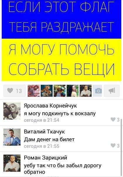 Сотрудники СБУ поймали на взятке сотрудника фискальной службы Киева - Цензор.НЕТ 1298