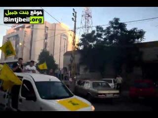 Бойцы Хезболлах празднуют освобождение Аль-Кусейра