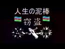 Chechnya kruto