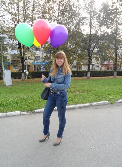 Надежда Гладкова, 23 июня 1998, Первоуральск, id112736762