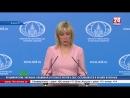Ситуацию с задержанием главы крымского отделения Волонтёров Победы прокомментировала на еженедельном брифинге официальный пред