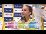 Alina ZAGITOVA - Interview, Japan Open 2018