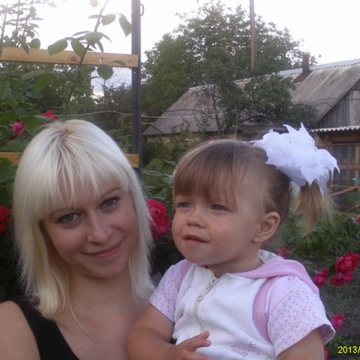 Елена Прохорова, 15 февраля 1994, Новый Оскол, id163659384