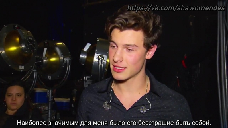 [RUS SUBS] Shawn Mendes / Elton John: I'm Still Standing — A GRAMMY Salute (перевод)