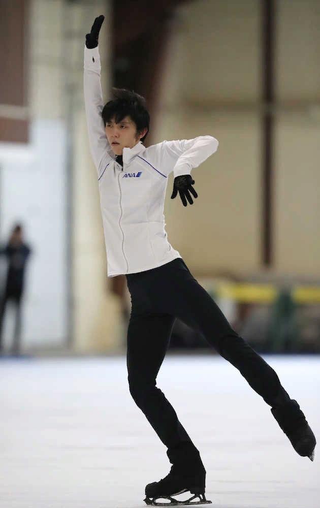 Юзуру Ханью / Yuzuru HANYU JPN - Страница 50 H8D2FMlwRPY