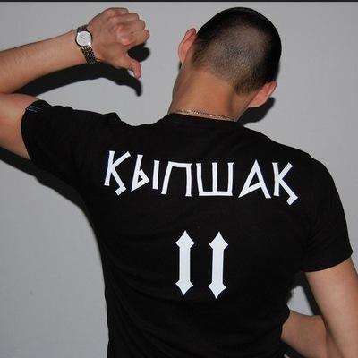 Нурбол Налибаев, 16 декабря 1991, Королев, id217499373