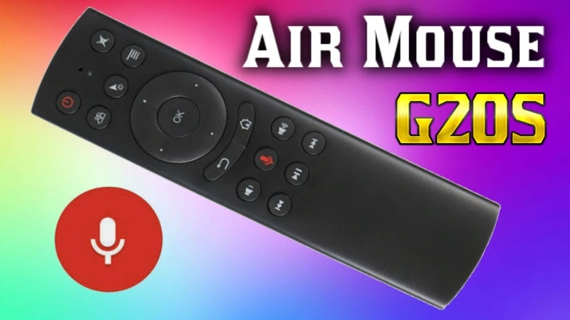 Air Mouse G20S Пульт с Микрофоном Гироскопом и возможностью Программирования Обзор