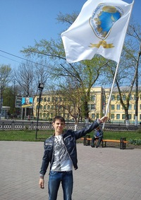 Дмитрий Щигорев