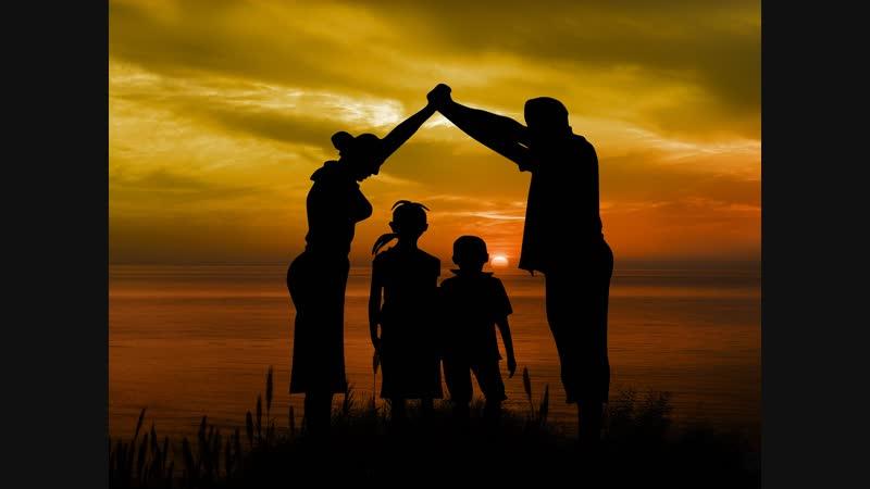 Способы защиты семьи от негатива психология