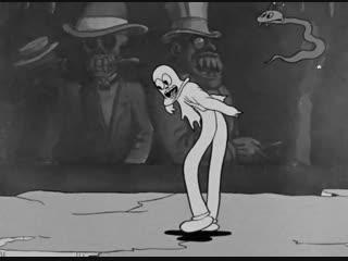 Cab Calloway - St. James Infirmary Blues _Koko the Clown version_ (1933)