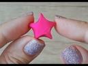 Как же всё таки сделать звёздочки DIY