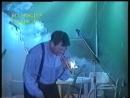 Валерий Меладзе Холодное сердце 1993