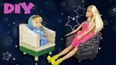 Barbie Koltuk Yapımı Kartondan Dikişsiz Kolay - OYUNCAK YAP