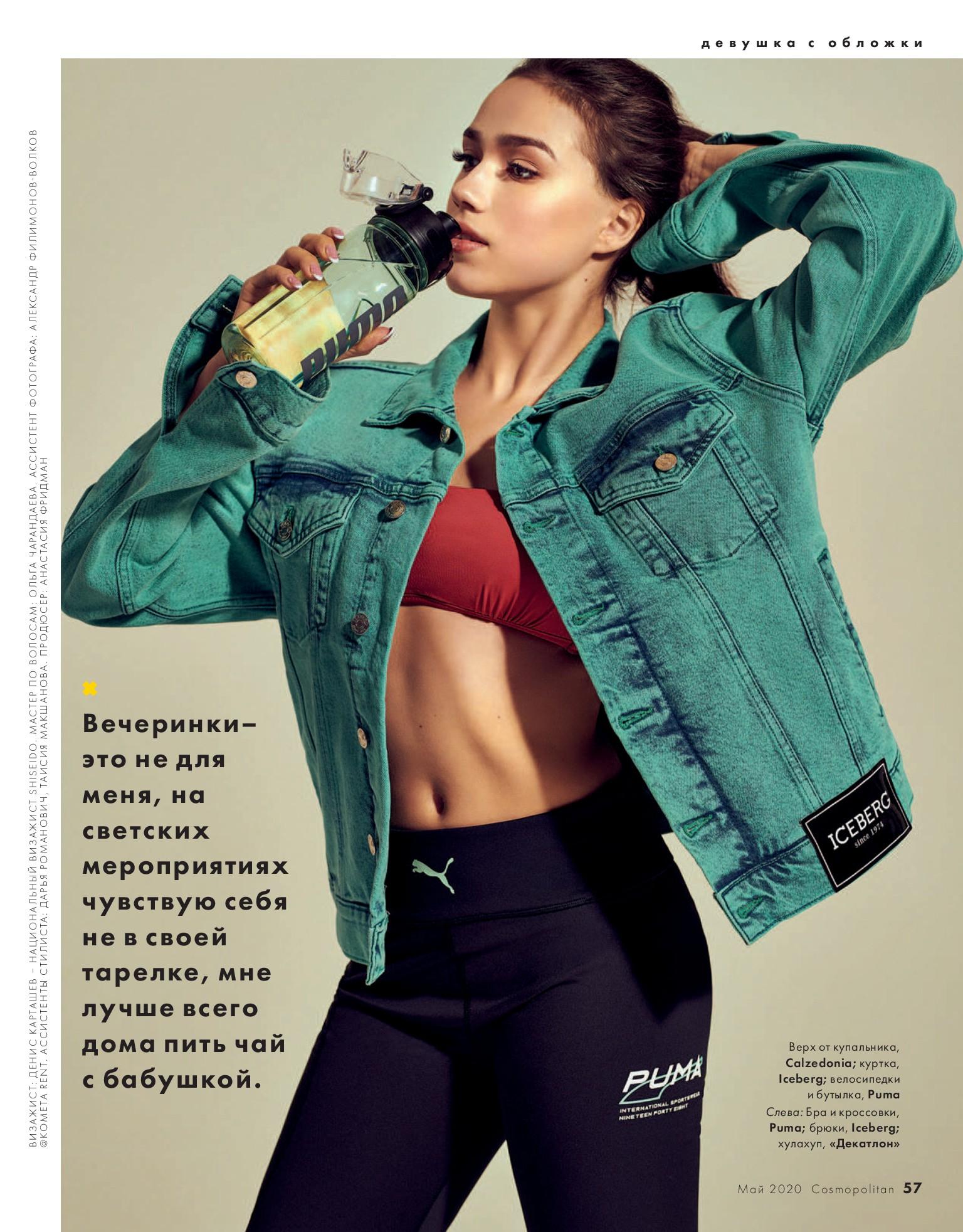 Алина Ильназовна Загитова-3 | Олимпийская чемпионка - Страница 6 5NgQ-KdxxZA