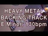 Heavy Metal Jam Track in E Minor, 130bpm (version 2)