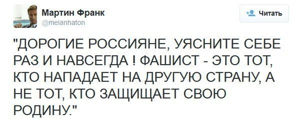 """Жители Луганска покрасили деревья в цвета национального флага: """"Это украинский город"""" - Цензор.НЕТ 1474"""
