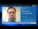 Россия 24 Весеннее обострение участились случаи нападения психически нездоровых людей на улицах Россия 24