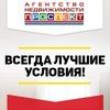 """Недвижимость в Гатчине - АН """"ПРОСПЕКТ"""""""